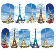 Ваденки, Лято в Париж