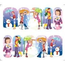 Коледни ваденки, под чадъра