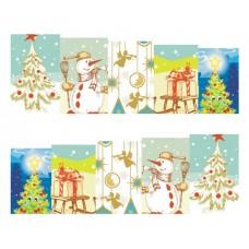 Коледни ваденки, Коледа