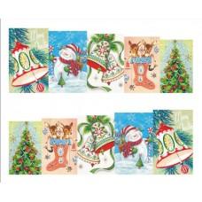 Коледни ваденки, Коледа 4