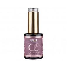 Nai_s Quick Gel UV/LED 15ml, изграждащ розов гел в бутилка номер 2