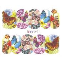 Ваденки Пеперуди 7