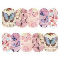 Ваденки Пеперуди 10