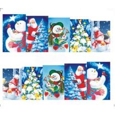 Коледни ваденки 31