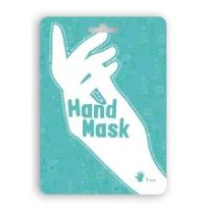Хидратираща маска за сухи и напукани ръце, 1 чифт