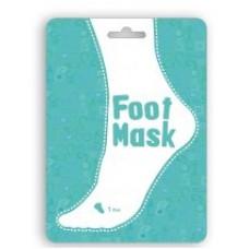 Хидратираща маска за крака, 1 чифт
