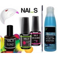 Nai_s Start Kit, Стартов комплект Nai_s